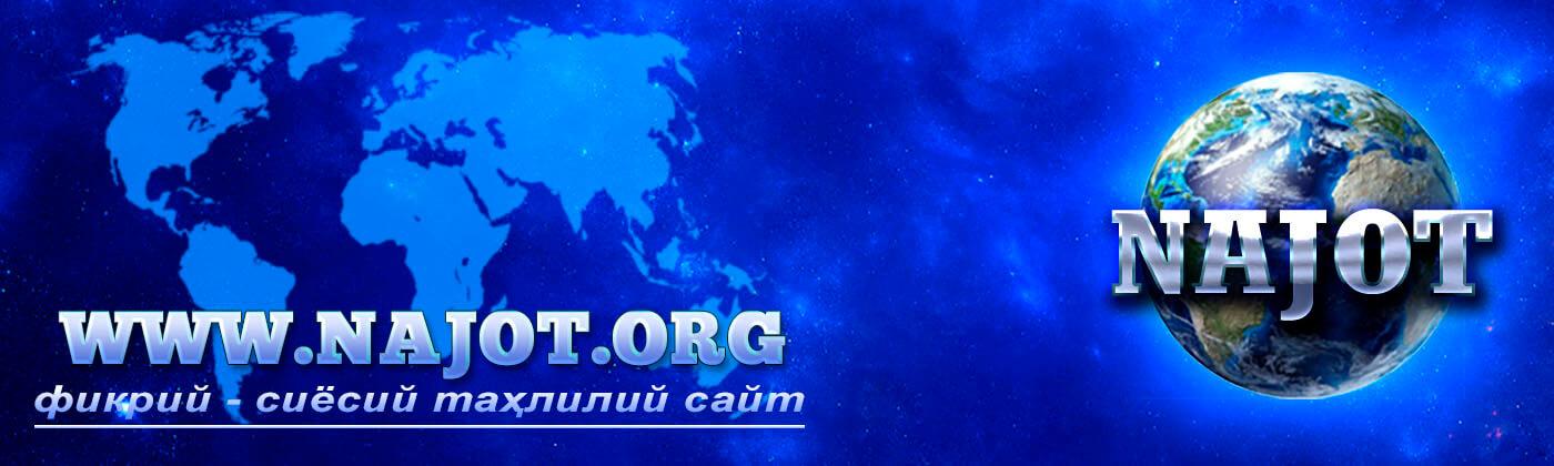 Najot.org